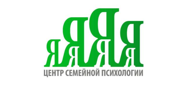"""Центр семейной психологии """"Семья"""""""