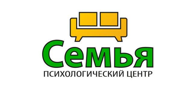 """Психологический центр """"Семья"""". Концепт."""