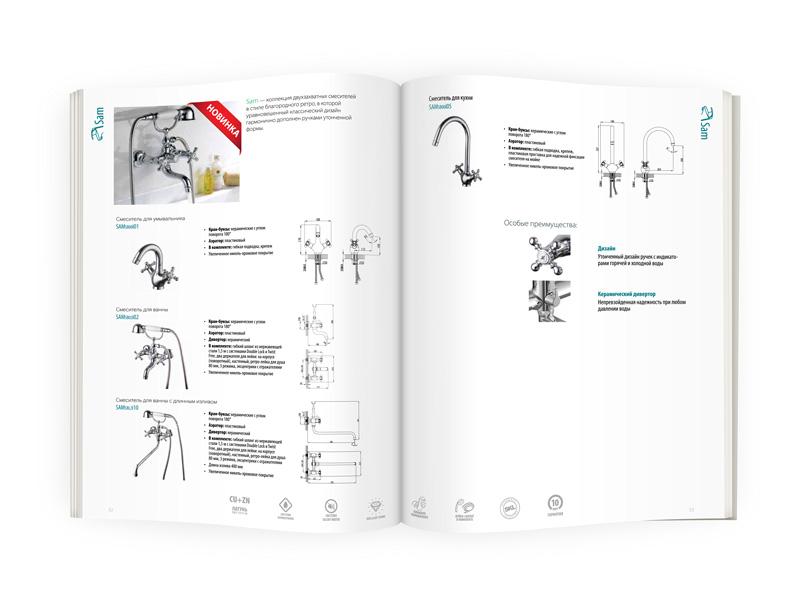 spread_catalog_9