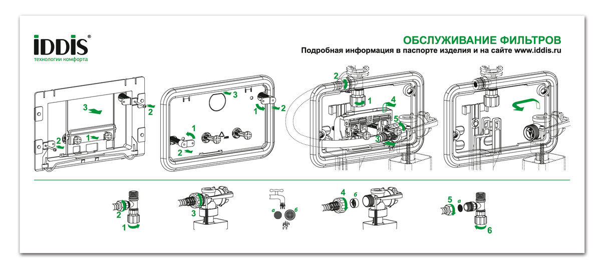 sticker_vnutrynka-02
